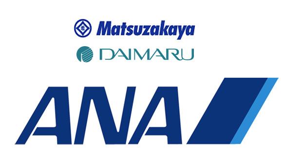 ana_daimaru